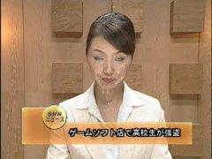 Asian sportscaster bukkake 1